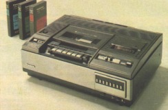old vcr